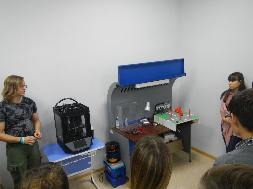 68695939c Students visited all five quantums, which are available in the children's  Technopark. The first platform was the