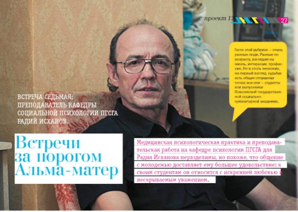 Как умеют развлекаться русские студенты