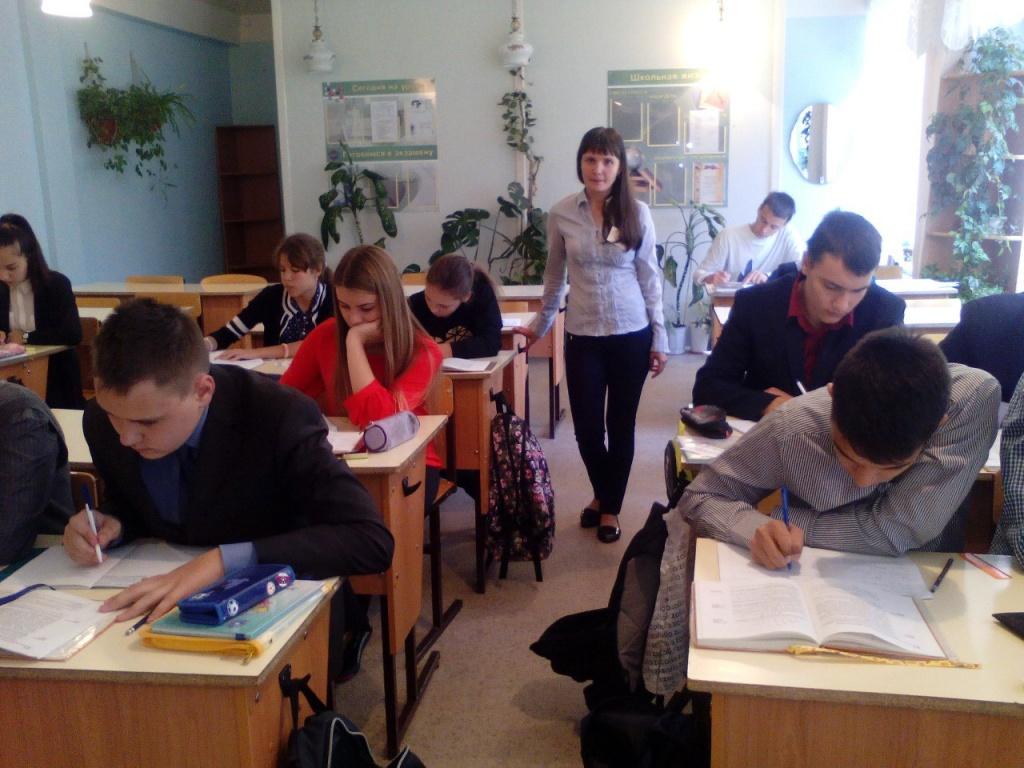 Студенты ЕГФ прошли педагогическую практику по профилям География  Цель практики применение географических или химических педагогических психологических знаний знаний по методике обучения географии или химии в практике